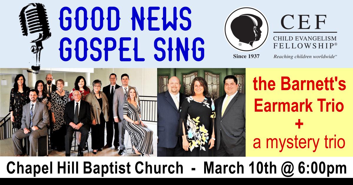 Greater Jackson Fundraiser @ Chapel Hill Baptist Church